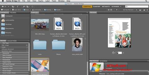 لقطة شاشة Adobe Bridge لنظام التشغيل Windows 7