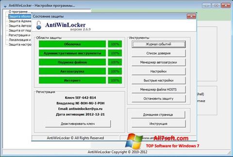 لقطة شاشة AntiWinLocker لنظام التشغيل Windows 7