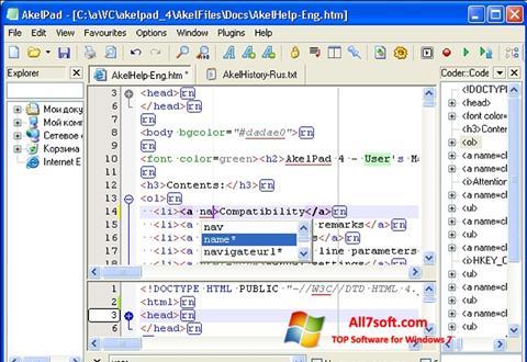 لقطة شاشة AkelPad لنظام التشغيل Windows 7