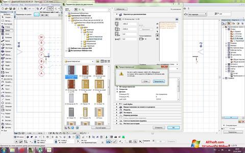 لقطة شاشة ArchiCAD لنظام التشغيل Windows 7