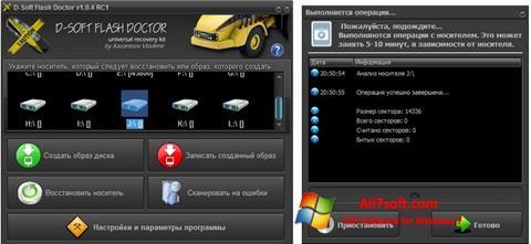 لقطة شاشة D-Soft Flash Doctor لنظام التشغيل Windows 7
