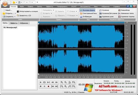 لقطة شاشة AVS Audio Editor لنظام التشغيل Windows 7