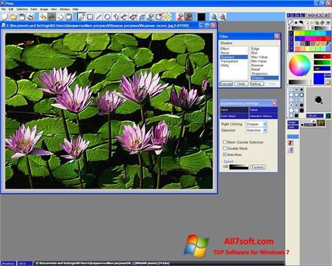 لقطة شاشة Pixia لنظام التشغيل Windows 7