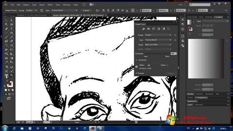 لقطة شاشة Adobe Illustrator CC لنظام التشغيل Windows 7