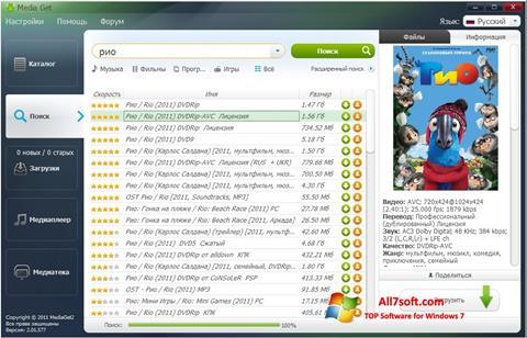 لقطة شاشة MediaGet لنظام التشغيل Windows 7