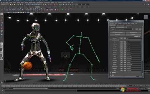 لقطة شاشة Autodesk Maya لنظام التشغيل Windows 7