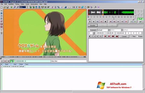 لقطة شاشة Aegisub لنظام التشغيل Windows 7