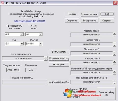 لقطة شاشة CPUFSB لنظام التشغيل Windows 7