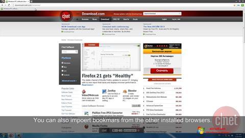 لقطة شاشة Comodo Dragon لنظام التشغيل Windows 7