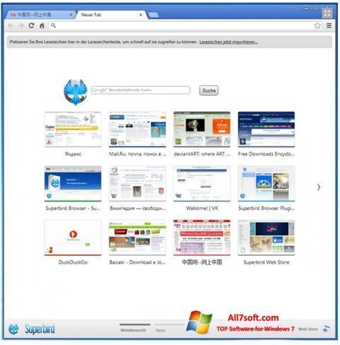 لقطة شاشة Superbird لنظام التشغيل Windows 7