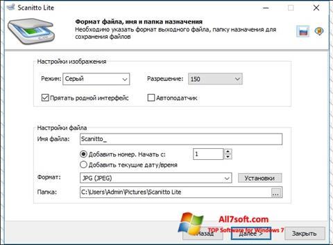 لقطة شاشة Scanitto Lite لنظام التشغيل Windows 7