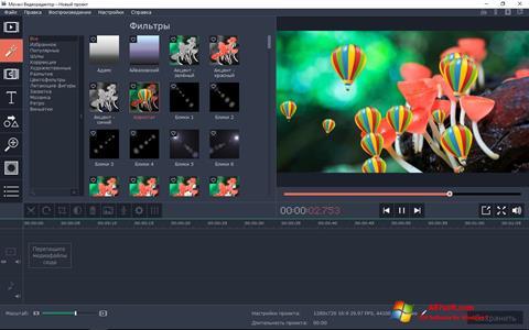 لقطة شاشة Movavi Video Editor لنظام التشغيل Windows 7