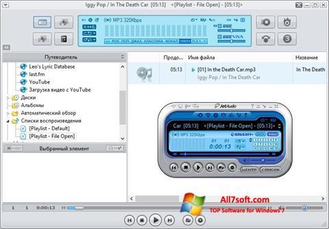 لقطة شاشة JetAudio لنظام التشغيل Windows 7