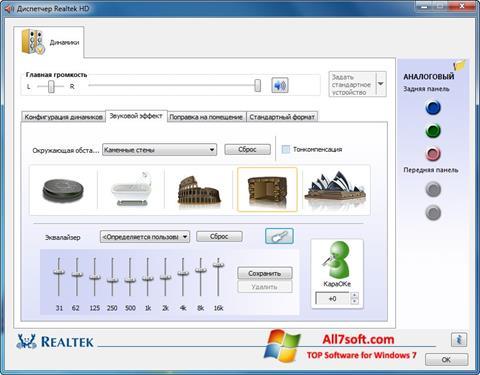لقطة شاشة Realtek AC97 Audio Driver لنظام التشغيل Windows 7