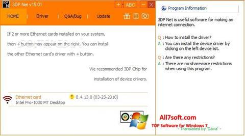 لقطة شاشة 3DP Net لنظام التشغيل Windows 7
