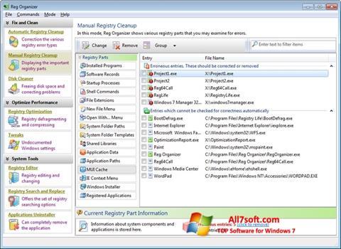 لقطة شاشة Reg Organizer لنظام التشغيل Windows 7