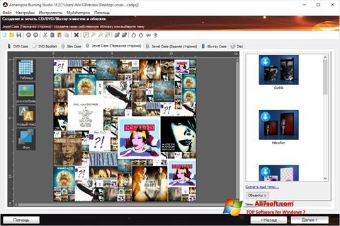 لقطة شاشة Ashampoo Burning Studio لنظام التشغيل Windows 7
