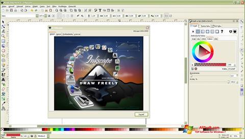 لقطة شاشة Inkscape لنظام التشغيل Windows 7