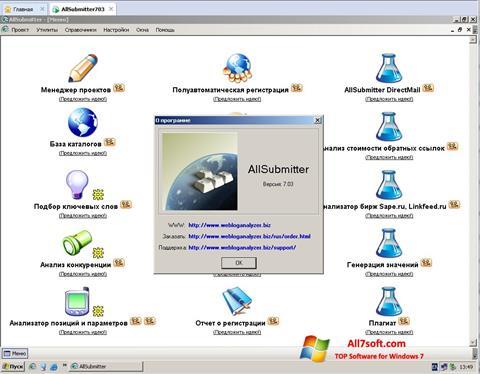 لقطة شاشة AllSubmitter لنظام التشغيل Windows 7