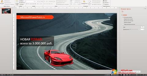 لقطة شاشة Microsoft PowerPoint لنظام التشغيل Windows 7