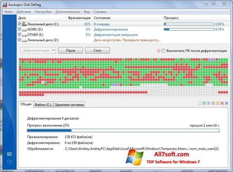 لقطة شاشة Auslogics Disk Defrag لنظام التشغيل Windows 7