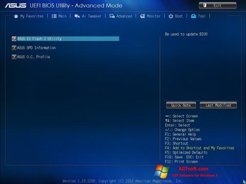 لقطة شاشة ASUS Update لنظام التشغيل Windows 7
