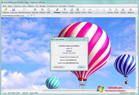 لقطة شاشة FastStone Capture لنظام التشغيل Windows 7
