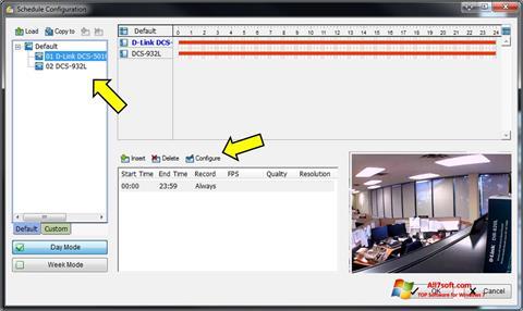 لقطة شاشة D-ViewCam لنظام التشغيل Windows 7