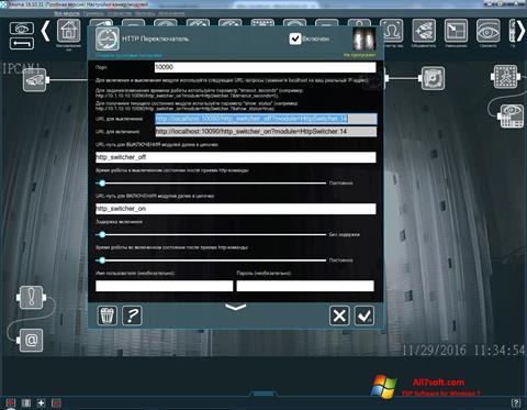 لقطة شاشة Xeoma لنظام التشغيل Windows 7