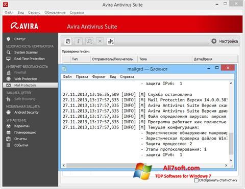 لقطة شاشة Avira لنظام التشغيل Windows 7