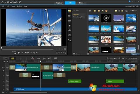 لقطة شاشة Corel VideoStudio لنظام التشغيل Windows 7