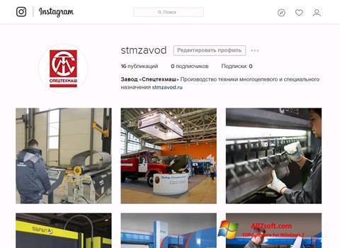 لقطة شاشة Instagram لنظام التشغيل Windows 7