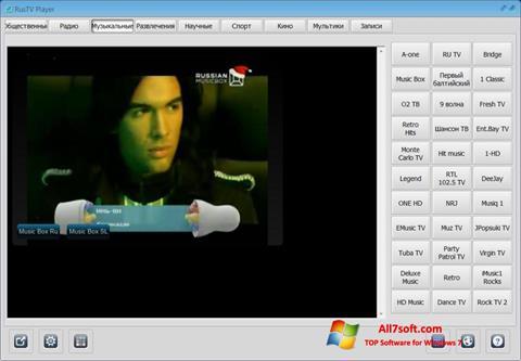 لقطة شاشة RusTV Player لنظام التشغيل Windows 7
