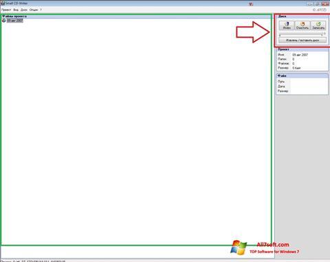 لقطة شاشة Small CD-Writer لنظام التشغيل Windows 7