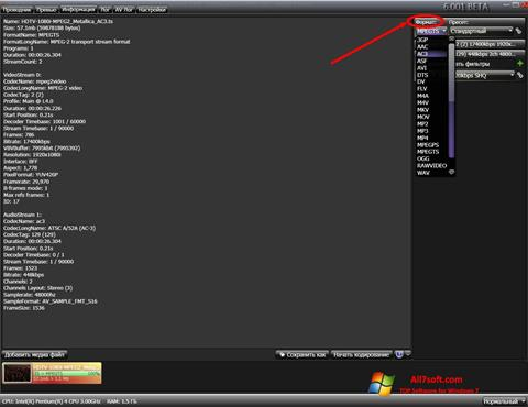 لقطة شاشة XviD4PSP لنظام التشغيل Windows 7