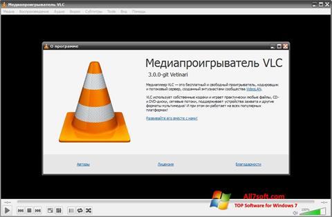 لقطة شاشة VLC Media Player لنظام التشغيل Windows 7
