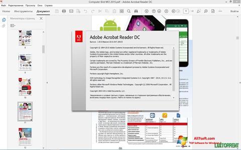 لقطة شاشة Adobe Acrobat Reader DC لنظام التشغيل Windows 7