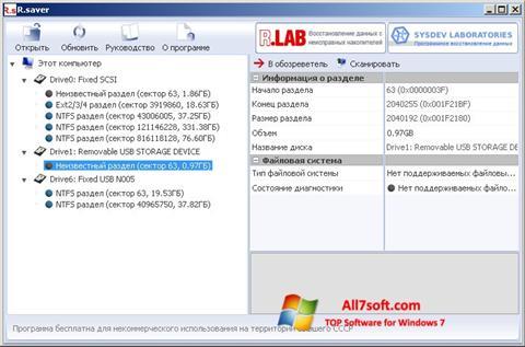 لقطة شاشة R.saver لنظام التشغيل Windows 7