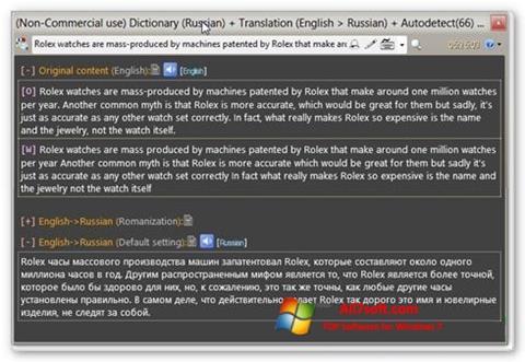 لقطة شاشة QDictionary لنظام التشغيل Windows 7