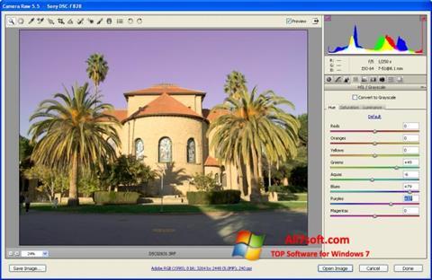 لقطة شاشة Adobe Camera Raw لنظام التشغيل Windows 7