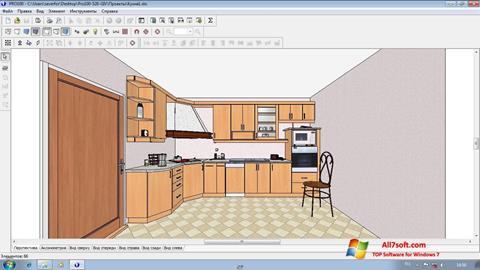 لقطة شاشة PRO100 لنظام التشغيل Windows 7