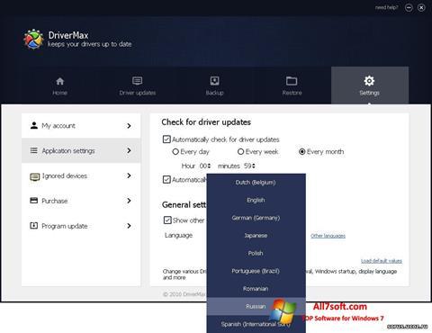 لقطة شاشة DriverMax لنظام التشغيل Windows 7