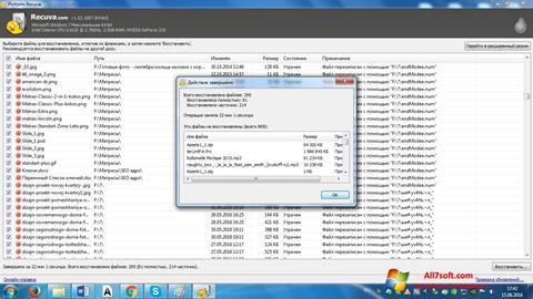 لقطة شاشة Recuva لنظام التشغيل Windows 7