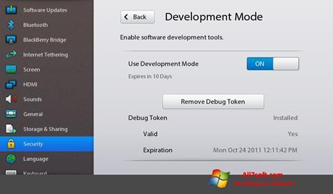 لقطة شاشة Adobe AIR لنظام التشغيل Windows 7