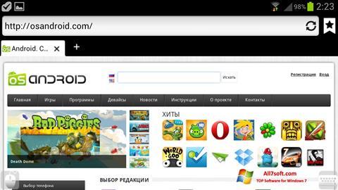 لقطة شاشة Puffin لنظام التشغيل Windows 7