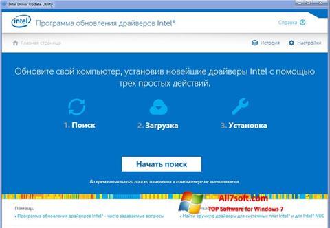 لقطة شاشة Intel Driver Update Utility لنظام التشغيل Windows 7
