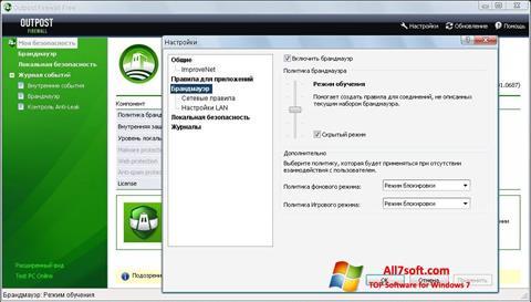 لقطة شاشة Outpost Firewall Free لنظام التشغيل Windows 7