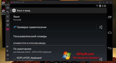 لقطة شاشة KOPLAYER لنظام التشغيل Windows 7
