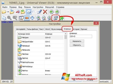 لقطة شاشة Universal Viewer لنظام التشغيل Windows 7
