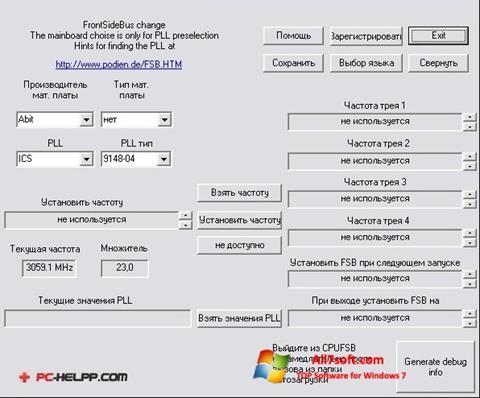 لقطة شاشة Boostek-9x لنظام التشغيل Windows 7